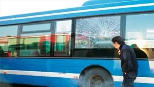 Kollektivtrafiken