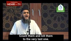 Abu Bilal Ismail