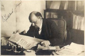 Lenin Reading