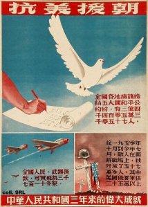 Propaganda Kina