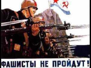Röda Armén