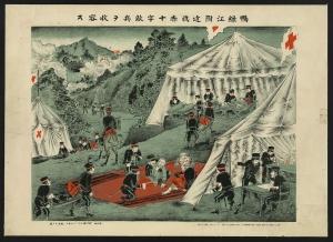 Japanese Red Cross near the Yalu River 1904